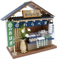 Billy Doll House Miniature Model Kit Handcraft Japanese confectionery figure