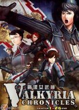 Valkyria Chronicles Senjou No Valkyria Vol 1-26 End English Sub. Ship from USA