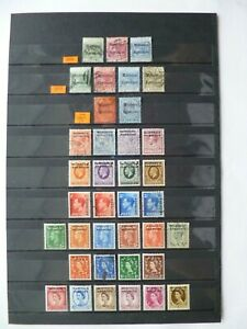 MOROCCO AGENCIES :- 1898 - 1955 : Mint &  Used selection.