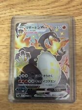 New ListingCharizard Vmax 308/190 Full Art Ssr Shiny Star V Japanese Pokemon Ship From Us