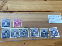 Taiwan Stamps Lot NA25