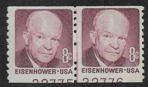 US #1402 (1970) 8c Eisenhower - MNH - EFO: Joint Line Pair w/2  plate numbers
