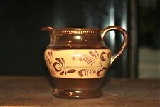 Antique Copper Lusterware Creamer Pitcher Porcelain Small Vintage Hand Painted