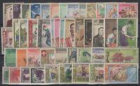 A142495/ LAOS – YEARS 1951 - 1963 MINT MNH / MH SEMI MODERN LOT