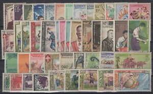A142495/ LAOS – YEARS 1951 - 1963 MINT MNH / MH SEMI MODERN LOT