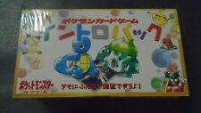 1 X Pokemon Card Game Quick Intro Pack Starter Set VHS Japan New Trading Cards