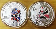 2011 2pcs 1oz silver coin ChinesePeking Opera Facial Mask  with COA,original box