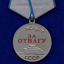 Medaille der UdSSR fur Mut 37 mm Russische Sowjetische Kopie
