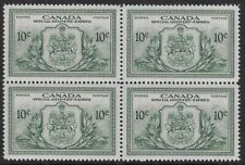Canada, 1946 10¢ Special Delivery, Peace Issue, Sc #E11 Block - VF, PR/OG- ow148