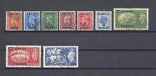 KUWAIT 1950-55 SG 84/92 USED Cat £45