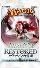 Booster Avacyn Ressuscitée JAPONAIS - JAPANESE Avacyn Restored - New - Magic Mtg
