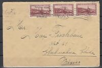 H3417/ SAAR – MI # 114 (PAIR + 1) ON COVER
