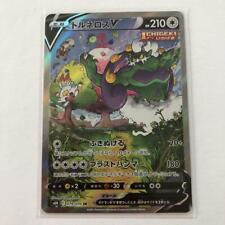 Pokemon Card Japanese s6H Tornadus V SR SA