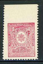 Afghanistan MH Selections: Scott #244 40p Deep Rose CV$3+