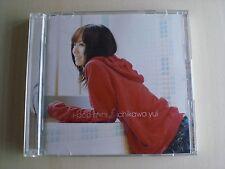Yui Ichikawa / i-pop mini (with DVD)