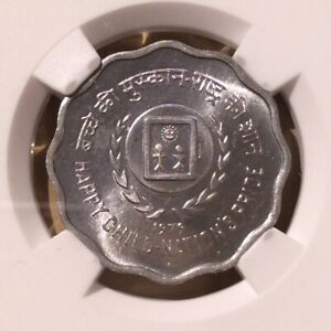 1979 (B) INDIA INT'L YEAR OF THE CHILD 10 Paise NGC MS 65 - Top Pop!!!
