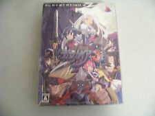PS3 Makai Senki Disgaea 3 Limited Edition Japanese Version *Brand New* 魔界戦記ディスガイ