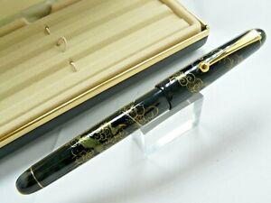 NAMIKI Fountain Pen NIPPON ART Mt. Fuji Dragon 14k medium nib New in box