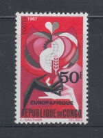 Congo PR 1967 Europafrique  Sc 166 Complete Mint Never Hinged