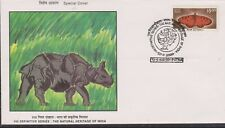 INDIA 2000 Wildlife Def Series 8/Natural History/15r Butterfly SG 1930 FDC RHINO