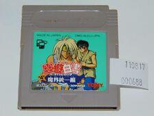 Game Boy JAP: Yuu Yuu Hakusho 4 (cartucho/cartridge)