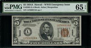 1934A $5 Hawaii WWII Emergency Issue FR-2302 - PMG 65 EPQ - Gem Uncirculated