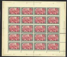 Germany 1900 Variety #3 three perf lines missed & one doubled sheet MNH FORGERY