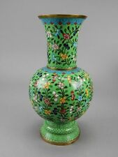 Gorgeous Antique Chinese Cloisonne Vase 10.5 inches