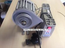 Consew CSM-3001 Brushless Servo Motor 750 Watts 1HP with Needle Positioner
