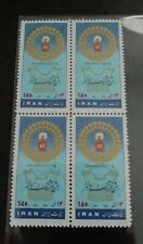 IRAN Celebration of culture set of 4 stamps 1976 2535