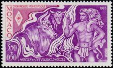 "MONACO STAMP TIMBRE N° 1388 "" CROIX ROUGE HERCULE LES ECURIES "" NEUF xx LUXE"