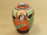 Vintage Hand Painted Porcelain Mini Bud Vase JAPAN *