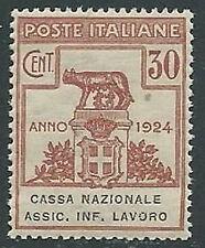 1924 REGNO PARASTATALI CASSA NAZIONALE LAVORO 30 CENT LUSSO MNH ** - M37-4