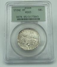 1925 Stone Mountain Commemorative Half Dollar PCGS MS65 Old Green Holder