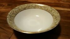 New American Atelier Acappella Gold vegetable serving bowl Acapella
