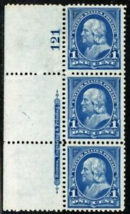 Scott 264 Variety Mint Plate S3 (119 Right) NH OG Inverted Watermark E$98
