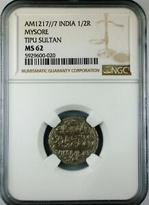 India Mysore Tipu Sultan AM1217//7 1/2 Rupee NGC MS62 - Very Rare Grade
