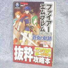 FIRE EMBLEM Souen Kiseki Path of Radiance Guide Booklet Game Cube Book Ltd