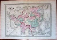 Asia Arabia India China Russia c.1867 engraved original hand color old map