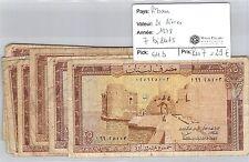 7 BILLETS LIBAN - 25 LIVRES 1978