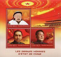 Madagascar 2016 MNH Chinese Leaders Sun Yat-Sen Kublai Khan 3v M/S Stamps