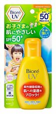 Biore UV Rustling Kids milk SPF 50 + / PA ++++ 90g From Japan