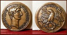MONNAIE ANTIQUE REPRODUCTION MDP ROMAINE ROME EMPEREUR AUGUSTE AUGUSTUS