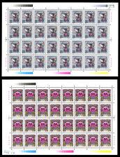 China PRC Sc# 2641-42 1996-1 Year of Rat Stamps Full Sheet