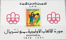 Libia libia 1976 bloque 21 S/s 621 Olympics montreal Olympics Games Sport mnh