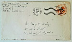 US military stationery cover revalued APO 500 Tokyo Japan 1947 to NY post WWII