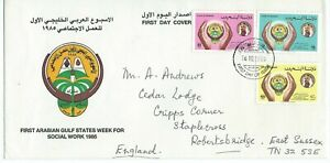 Bahrain 1st Arabian GS Week for Social Work 1985 Illustrated First Day Cover