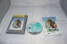 Ar Tonelico II The Best Japan PS2 Playstation 2 North American Seller CIB