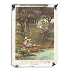 More details for thai buddhist original poster circa 1940, design b. buddha. 812mm x 515mm.
