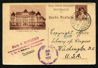 ROMANIA to USA Postal Stationery 1932 - VF